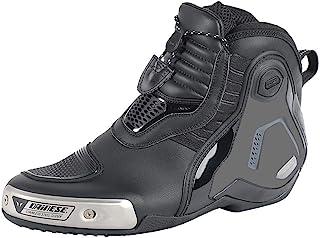 Dainese Dyno Pro D1 Shoes 摩托车鞋