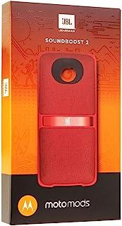 JBL Soundboost moto Z Mod 移动推立体声扬声器,红色