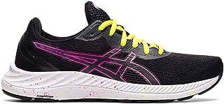 ASICS 亚瑟士 Gel-Excite 8 (D) 女士跑鞋