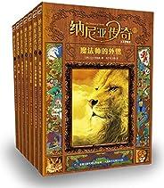 納尼亞傳奇(閱游奇境,與大師相遇)7冊套裝 (根基書系)