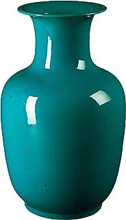 Emissary Home & Garden 灯笼花瓶,小号,蓝色