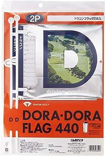 钻石(DAIYA) 钻石(DAIYA) 钻石素描的旗帜 双支装 GF-440