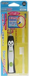 智能 KISS YOU 儿童牙刷 主体套装 (1套)