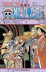 航海王/One Piece/海贼王(卷22:HOPE) (一场追逐自由与梦想的伟大航程,一部诠释友情与信念的热血史诗!全球发行量超过4亿7020万本,吉尼斯世界记录保持者!)