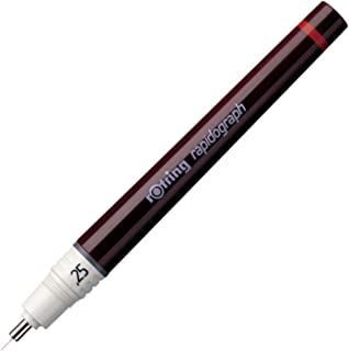 转动笔 制图笔 橡皮擦 0.25mm 黑色