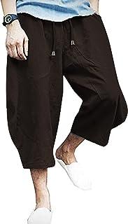 coofandy 男式短裤速干彩色椰子树海滩图案泳裤