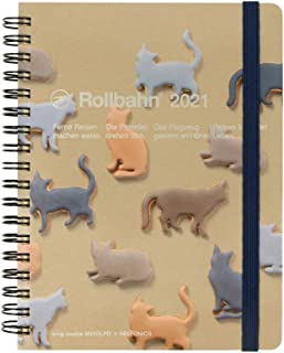 2021 Rollbahn Planner Diary Icing Cookies L(灰色)