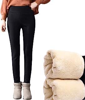 MIKIMIQI 女式超厚羊绒打底裤,涤纶夏尔巴冬季打底裤,保暖弹性修身保暖裤