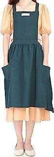 带可调节颈带的裙子, *, X-Large