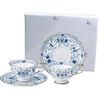 Narumi 鸣海 茶杯 茶碟 套装 米兰 蓝色 210毫升 2件套 茶碟 日本制造 9682-7165AZ