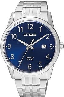 CITIZEN 西铁城 男士 指针式石英手表 不锈钢表链 BI5000-52L