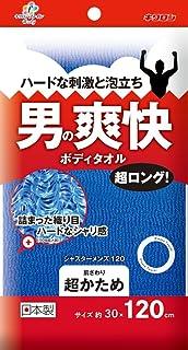 Kikroin fine 身体毛巾 Shister男士 超大 30×120cm