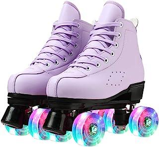 女式四轮滑轮滑冰鞋 高帮双排溜冰鞋 紫色溜冰鞋