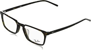 Ray-Ban 雷朋 Rx5372f 亚洲Fitsquare 眼镜架 Havana/Demo 镜头 54毫米