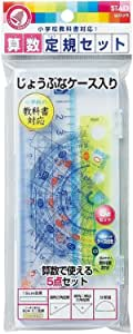 可慈王(KUSTUWA) STAD 算术尺子组合套装 ハードケース 67g