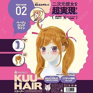 G PROJECT KUU-HAIR02. 米长双 暖和_