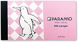 北星社 PARAMO 便签条 04-企鹅