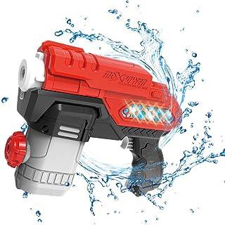 HITNEXT 儿童和成人电动水枪,电池供电,Super Soaker 300CC,大容量儿童自动水枪,夏季游泳池,派对,沙滩,户外游戏用玩具枪