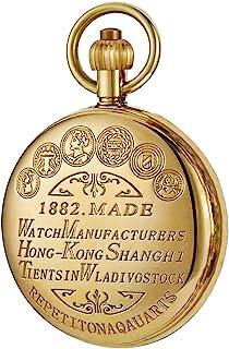 复古金色罗马数字表盘蒸汽朋克机械怀表男士 FOB 链空心骨架蒸汽朋克钟表