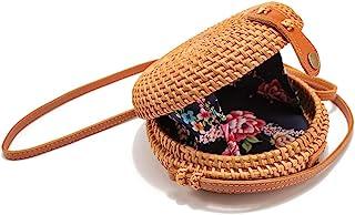 Aviboo 手工编织圆形藤制吸管斜挎包 女式 7.1 英寸(约 18.0 厘米)带可调节真皮表带自然别致手型,小号