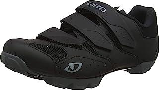 Giro Carbide R II 骑行鞋 - 男式