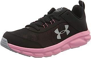 Under Armour 安德玛 中性款 儿童 Grade School Assert 8' 跑鞋