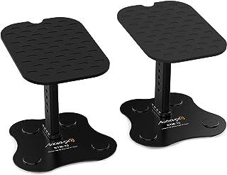 Audibax NEO STM-10 监听支架 / 工作室扬声器可调节桌子 ( 一对)