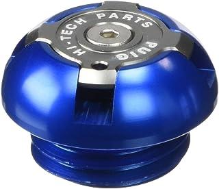 Puig 6157A 蓝色高科技油塞