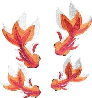 4 件金鱼精致刺绣补丁,可爱的刺绣补丁,熨烫补丁,缝制贴片,酷炫贴片,适合男士、女士、儿童使用