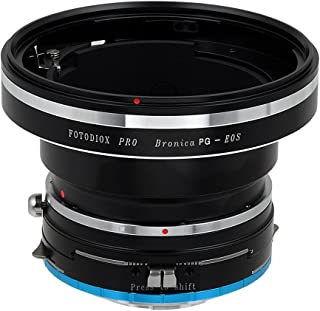 Fotodiox Pro 镜头安装移位适配器 Bronica GS-1 (PG)安装镜头到富士 X 系列无反光相机适配器 - 适合 X-Mount 相机主体,如 X-Pro1、X-E1、X-M1、X-A1、X-E2、X-T1