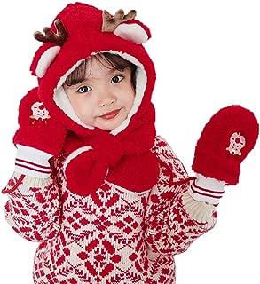 儿童圣诞鹿全帽连指手套套装羊毛巴拉克拉瓦斯短围巾