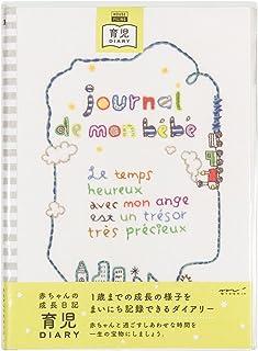 DESIGNPHIL MIDORI 日记本<B5> 育儿 汽车图案