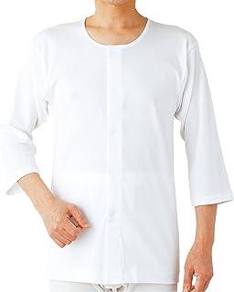 轻松的内衣2件套(男性用)7分袖前开式衬衣 白色 LL