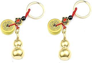 2 件中国古德黄铜 Wu Lou 钥匙扣 带风水硬币和中国结吊坠钥匙圈 适合幸运财富的长寿、财富和成功家居装饰流苏
