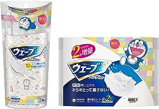【量贩装】波浪 手持式雨刮器 附带主体盒+2张 + 替换垫 8+2张 简单白色(哆啦A梦包装)(灰尘 便携)