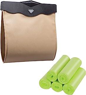 智能 LED 汽车垃圾桶,可生物降解垃圾袋 4 加仑,150 个防水皮革储物袋便携式垃圾袋适用于汽车浴室家庭卧室办公室垃圾桶