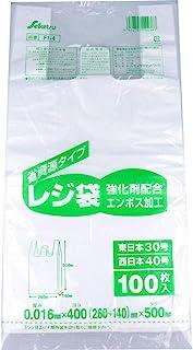 FI-4 塑料袋 40号 乳白色 100片装