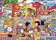 500片 拼图 PEANUTS 花生漫画 玩具店(38x53厘米)