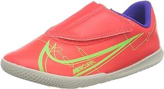 Nike 耐克 Jr Vapor 14 Club Ic Ps (V) 男童足球鞋