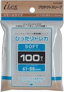 集换式卡套『保护袋 完美的集换式(小号、软型)』(透明) 5包套装