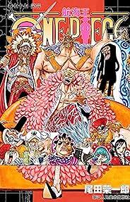 航海王/One Piece/海贼王(卷77:笑容) (一场追追自由与理想的高尚航程,一部诠释友情与信念的热血史诗!全球发行量超过4亿8000万本,吉尼斯世界记录保持者!)