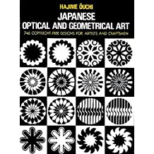 Japanese Optical and Geometrical Art (Dover Pictorial Archive) (English Edition)