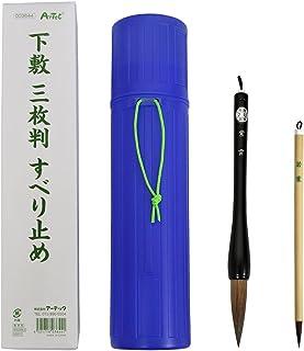 新春开笔书法用 7号毛笔套装