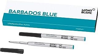 Monbran 圆珠笔 替换装(M)2支 紫水晶 MB116218 正规进口品 parent 蓝色