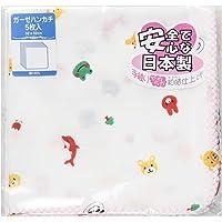 ISAMU商会 日本制造 纱布手帕 动物图案 5片装 32x32厘米 5片
