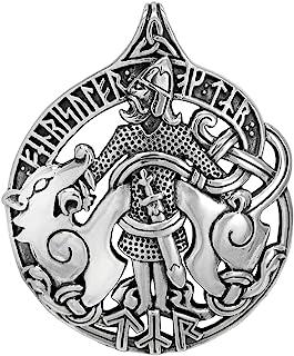 标准纯银 Norse God Tyr 吊坠