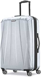 Samsonite 新秀丽 Carry-on, Silver