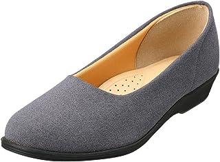 [盼洁] 浅口鞋 HN4055