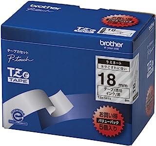 Brother 工业 TZe胶带 覆膜胶带(透明地/黑字) 18毫米 5个装 TZe-141V