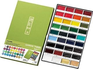 Kuretake Gansai Tambi 36 色套装日式传统固体水彩颜料,适用于专业艺术家和工匠